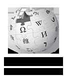 Pubblicità - Wikipedia