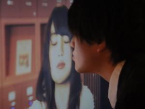 Baciare la pubblicità? | Tech Economy